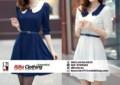 Konveksi Baju Online Shop di Surabaya